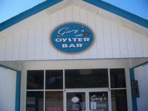 Gary's oyster bar entrance